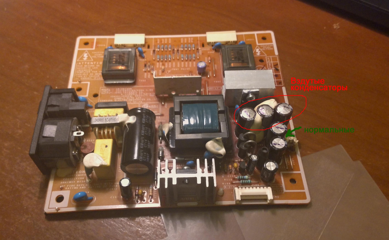 Ремонт мониторов samsung 710n своими руками
