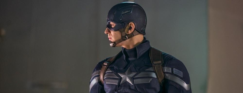 Капитан Америка в новом костюме