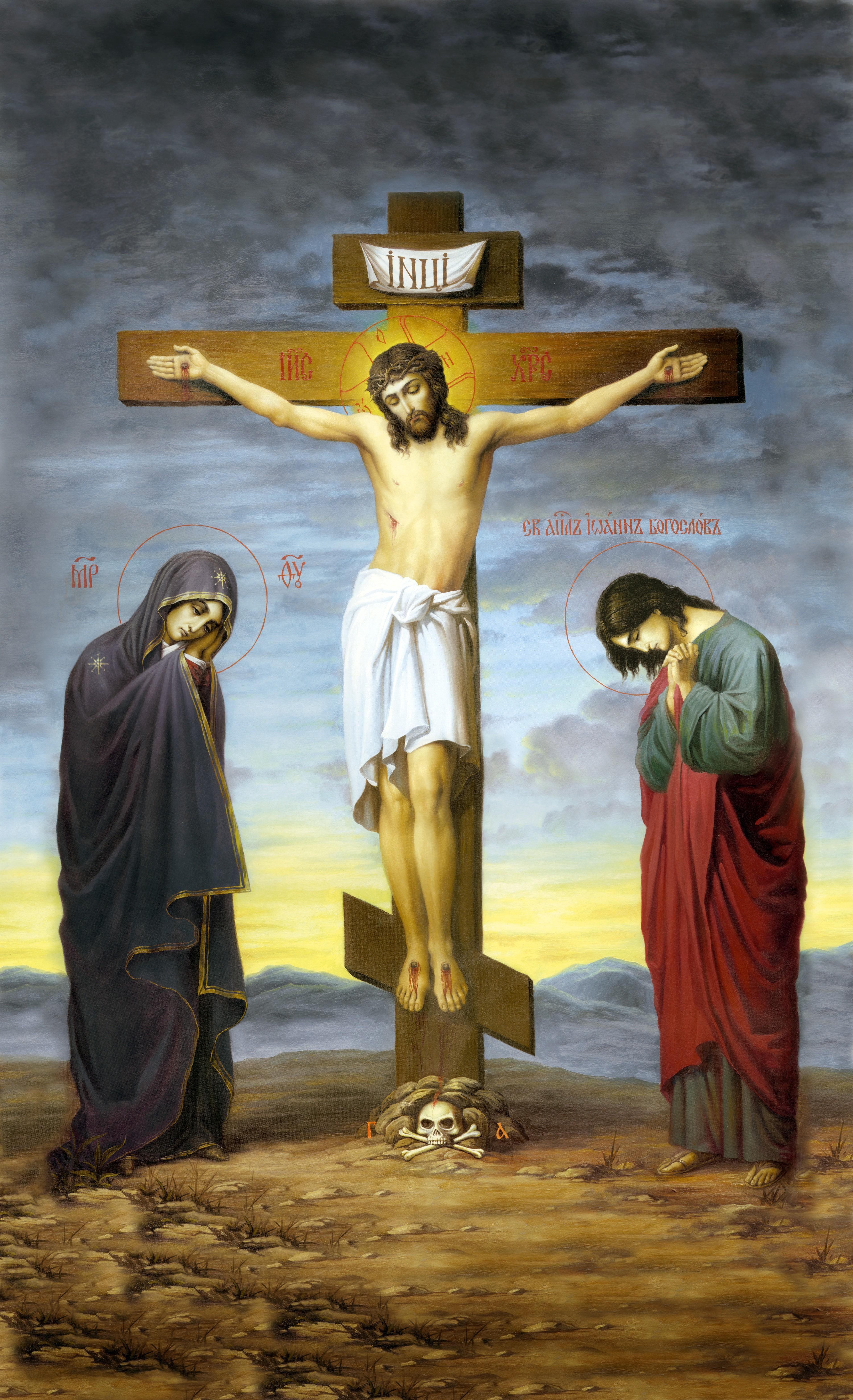 несколько различных кто изображен по бокам у святого распятия христа влагу отвело