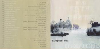альбина ковалева иркутск биография