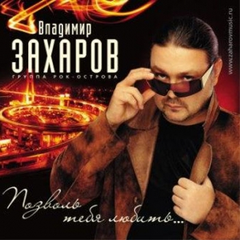 http://photo.sibnet.ru/upload/imgmid/126804501884.jpg