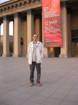 Jek у новосибирского оперного театра