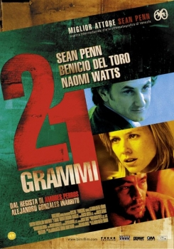"""21 Грамм / 21 Grams"""