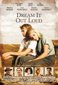 """Фильм """"Есть мечты - будут и путешествия"""" 2007. Отзыв о фильме"""