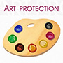 Art protection (архив)